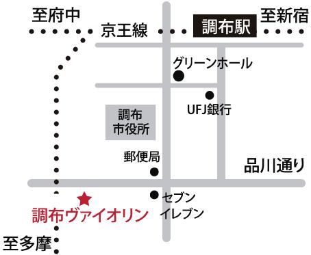 調布ヴァイオリン MAP